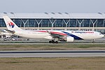 Airbus A330-323E, Malaysia Airlines JP7677179.jpg