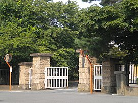 Aizu high school gate.jpg