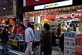 Akihabara (2623551020).jpg