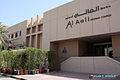 Al Aali Mall.jpg