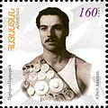Albert Azaryan stamp.jpg
