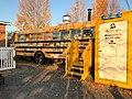 Alestine's bus - hey, stickers! (48680982361).jpg