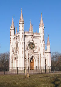 Alexander Nevsky chapel, Peterhof, Schinkel.JPG