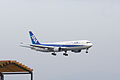 All Nippon Airways, NH978, Boeing 767-381(ER), JA612A, Arrived from Qingdao, Kansai Airport (17171465786).jpg