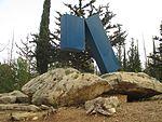 Ami Gadish memorial (3).jpg