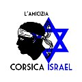 Amicizia Corsica Israele.jpg