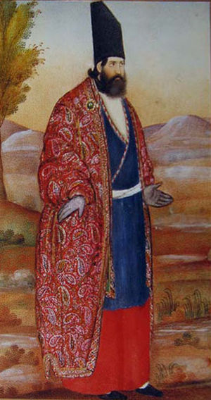 Vizier - a Vazir of Naser al-Din Shah Qajar (Shah of Persia)
