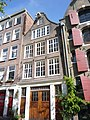 Amsterdam Brouwersgracht 258.JPG