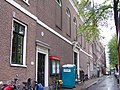 Amsterdam Lauriergracht 101 and 103 angle.jpg