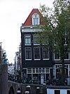 amsterdam oudeschans 38 across