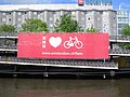 Amsterdam loves Bikes - panoramio.jpg