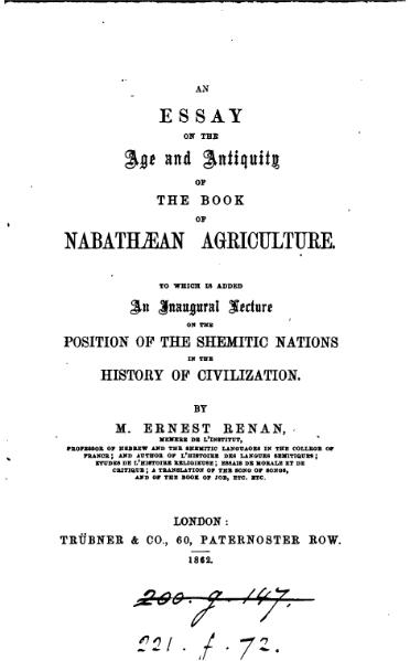 File:An Essay on the Age and Antiquity of the Book of Nabathaean Agriculture.djvu
