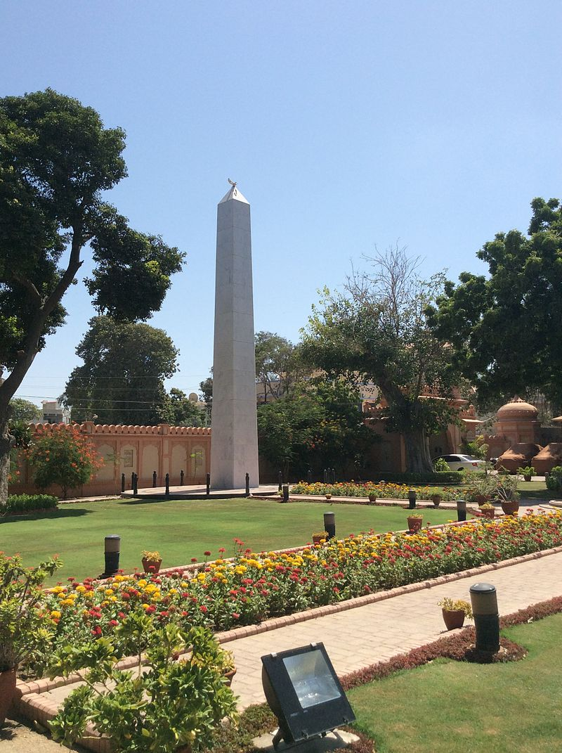 An obelisk in the gardens of The Mohatta Palace.JPG