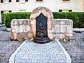 Ancienne fontaine, à Maîche.jpg