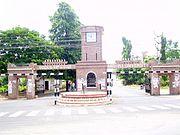 Andhra University Entrance Gate