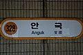 Anguk Station.jpg