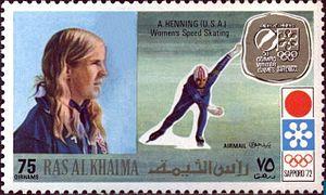 Anne Henning - Henning on a 1972 UAE stamp