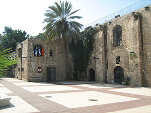 Jaffa - Jaffa Museum in Old Saray building