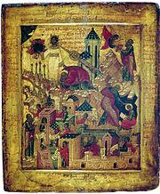 Russian Orthodox icon Apocalypse