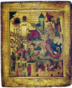 Timeline of Orthodoxy in Greece (33–717) - icon of St. John the Theologian receiving the Apocalypse on the isle of Patmos (16th century)