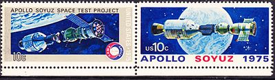 apollo soyuz space test project stamp - photo #15