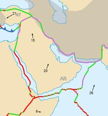 شبه الجزيرة العربية ويكيبيديا