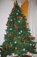 File arbol de navidad cl jpg wikimedia commons - Los mejores arboles de navidad decorados ...