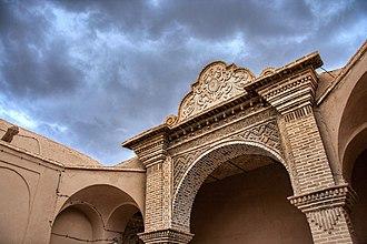 Ardakan - View of building in Old Town Ardakan. Image: Amirreza Tavassoli.