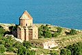 Armenian Church gz 01.jpg