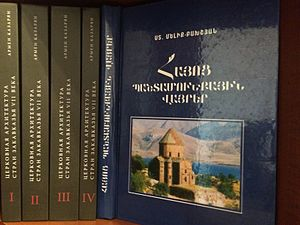 Armenian Places of Worship Book.JPG
