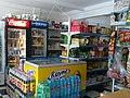 Asian bazar mini super market - panoramio.jpg