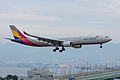 Asiana Airlines, A330-300, HL7736 (18305737969).jpg