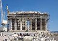 Athen BW 2017-10-09 13-46-33.jpg
