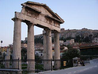 Roman Agora - Gate of Athena Archegetis.