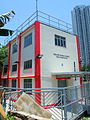 Auxillary Medical Services Tung Chung Office (Hong Kong).jpg