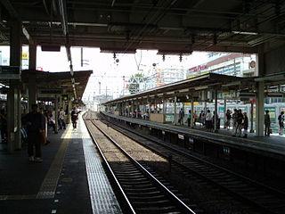Awaji Station Railway station in Osaka, Japan