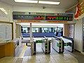 Awakamogawa-Sta-Gate.JPG