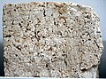 B14, Middle Persian Script, Inscribed Stone Block of Paikuli Tower.jpg