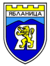 Coat of arms of Yablanitsa