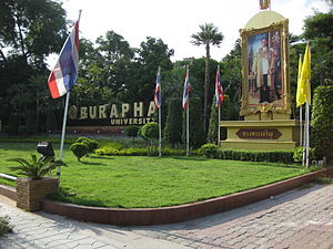 Burapha University - Burapha University Chonburi Campus Entrance Sign