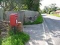 Bagber, postbox № DT10 7 - geograph.org.uk - 1436045.jpg