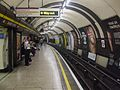 Baker Street stn Bakerloo line northbound look south.JPG