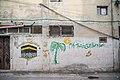 Balata Refugee Camp 031.jpeg