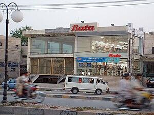 Batala Colony - Image: Bata, Batala Colony Faisalabad