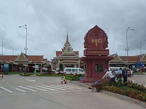 Svay Rieng Province - Bavet