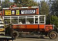 Beamish Museum B-Type replica bus B1349 (DET 720D), 24 October 2011.jpg