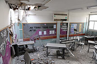 Beersheva kindergarten after rocket attack from Gaza 2.jpg
