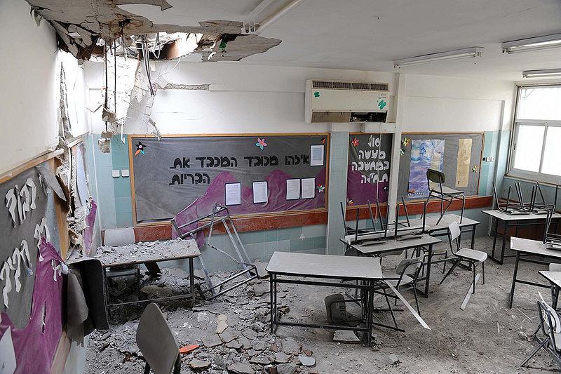 Bestand:Beersheva kindergarten after rocket attack from Gaza 2.jpg