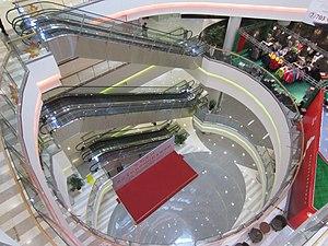 Beijing Mall - Image: Beijing (November 2016) 071