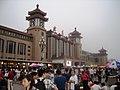 Beijing Railway Station 2009.jpg